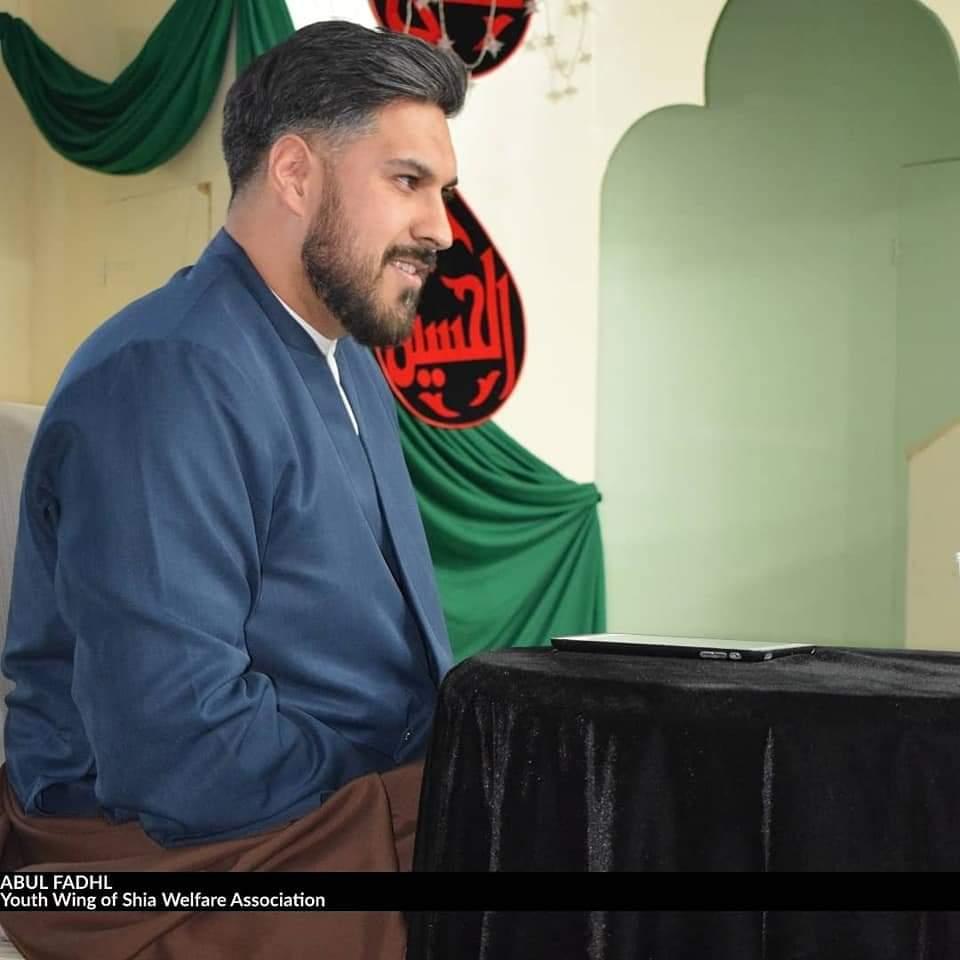Sheikh Nabil Ahmed Awan